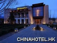 Shangri-La Hotel Lhasa