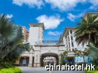 陽江碧桂園鳳凰酒店