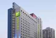 深圳 羅湖智選假日酒店