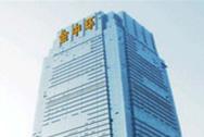 深圳 金中環酒店公寓