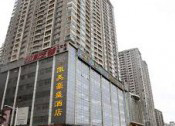 深圳 凱美豪盛酒店