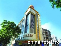 Chang An Goodworld Hotel