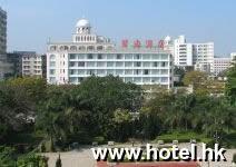 Starway Bihai Hotel Zhuhai