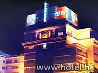 Dragon Union Hotel