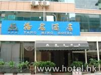 Yang Ming Hotel