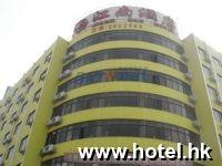 City Convenience Inn Zhuhai