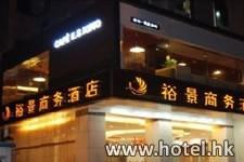 Yujing business hotel