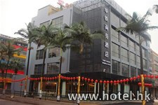 Zhuhai China iron business hotel