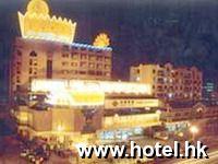 Jin Huang Hotel