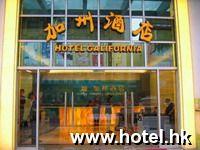 California Zhongshan Hotel