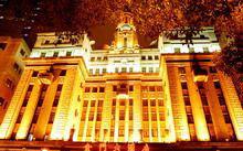 上海 金門大酒店