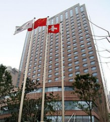 Swissotel Grand Hotel Shanghai