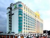 Holiday Inn Shifu Guangzhou Hotel