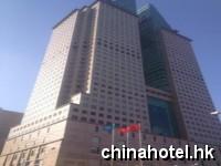 鄭州裕達國貿飯店