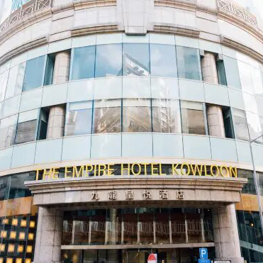Empire Hotel Kowloon Tsim Sha Tsui  Hong Kong