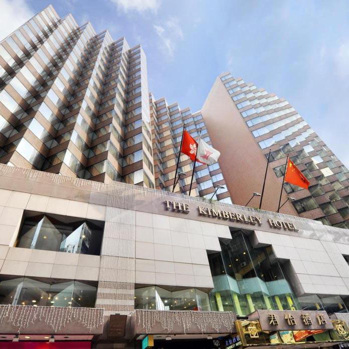 香港 君怡酒店