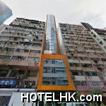 Wifi Boutique Hotel Hong Kong