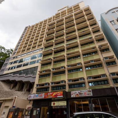 Caritas Bianchi Lodge Hong Kong