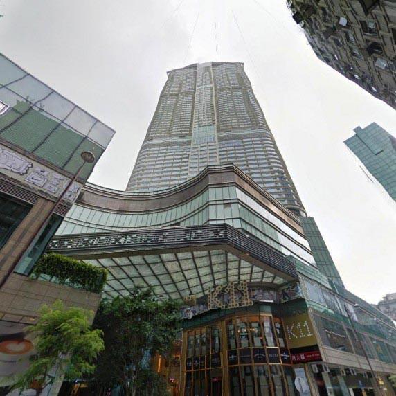 Hyatt Regency , Tsim Sha Tsui