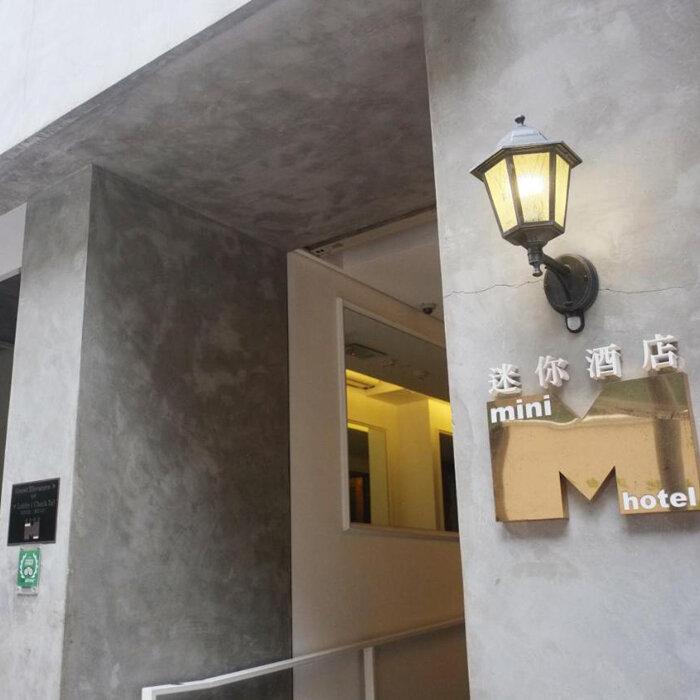 Mini Hotel Causeway Bay Hong Kong