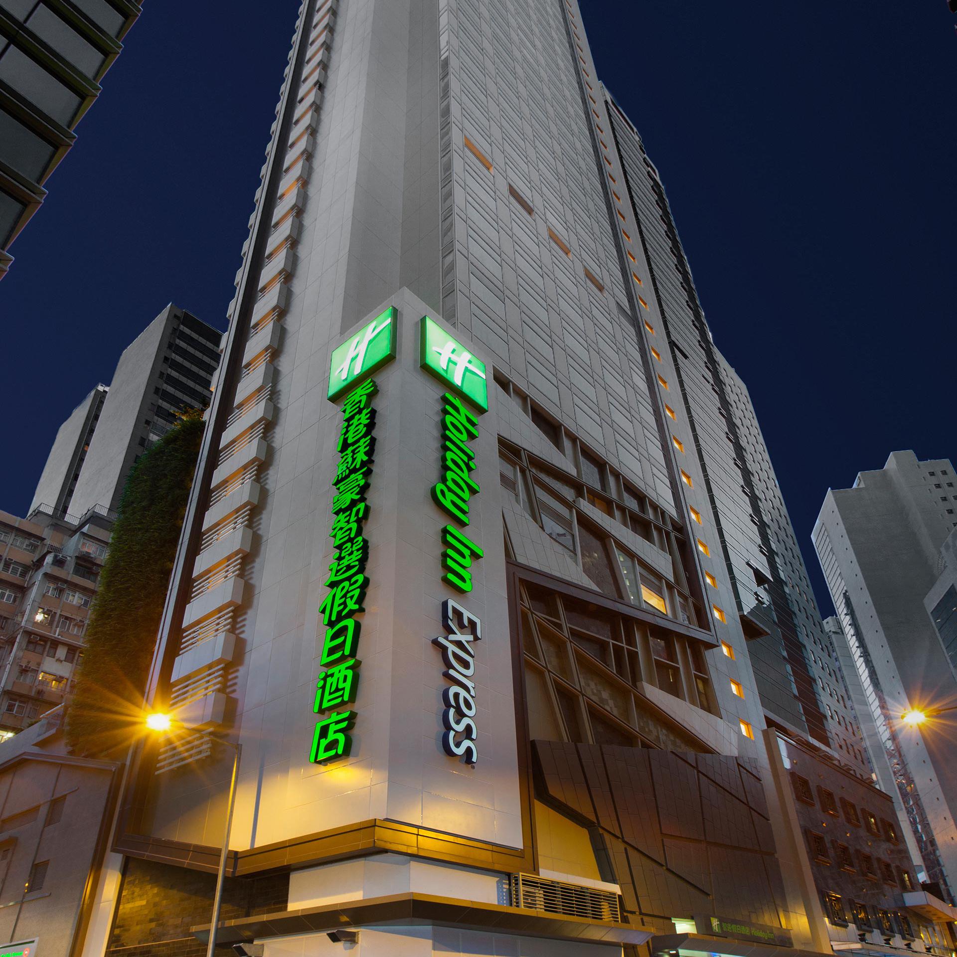 Holiday Inn Express  Soho Hong Kong