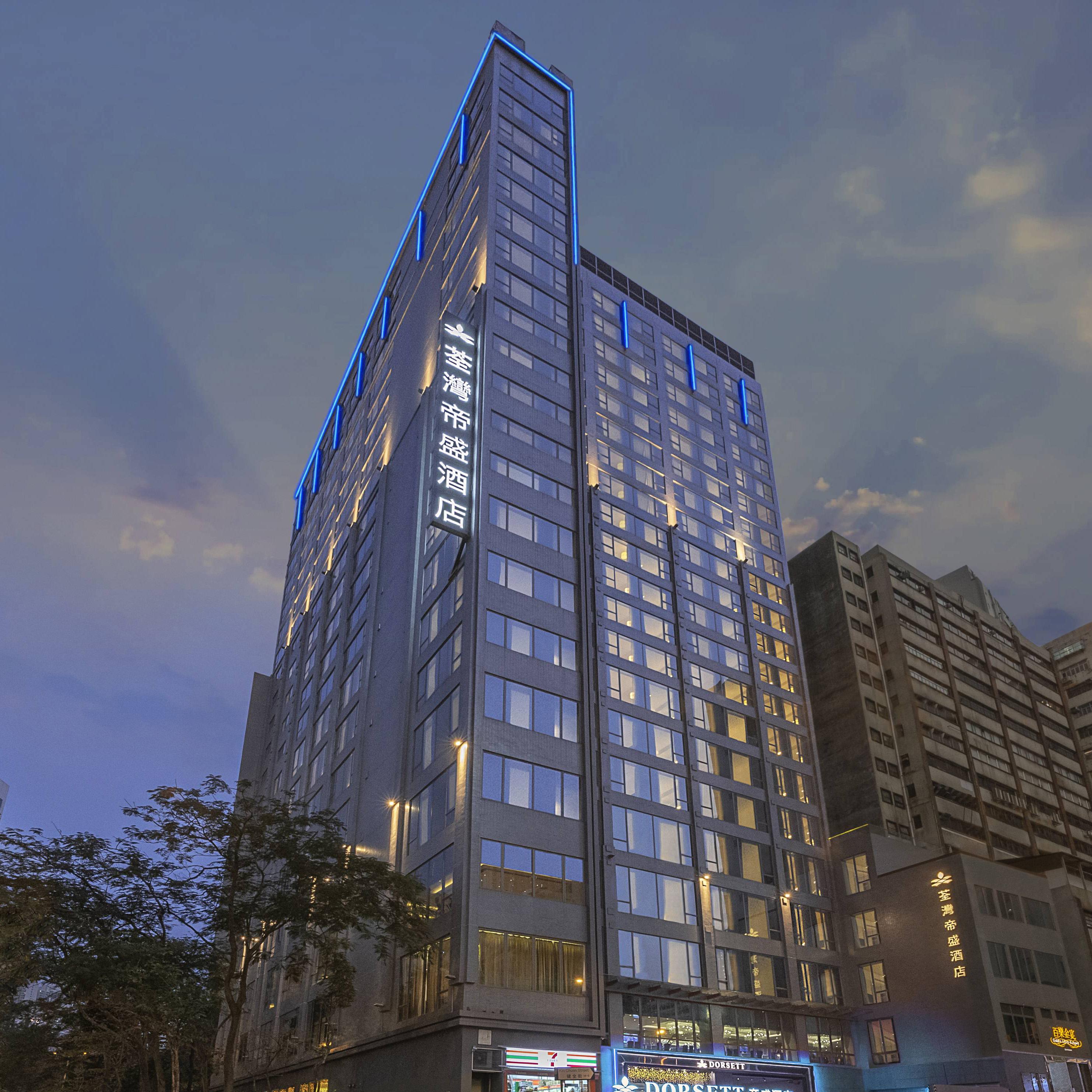 香港 荃灣帝盛酒店