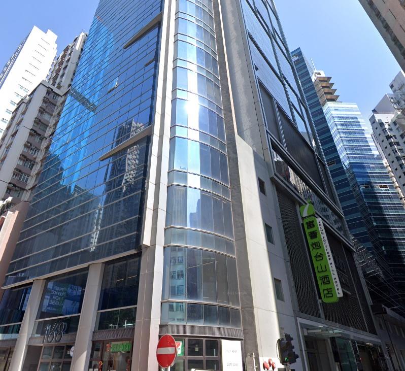 iclub Fortress Hill Hotel Hong Kong