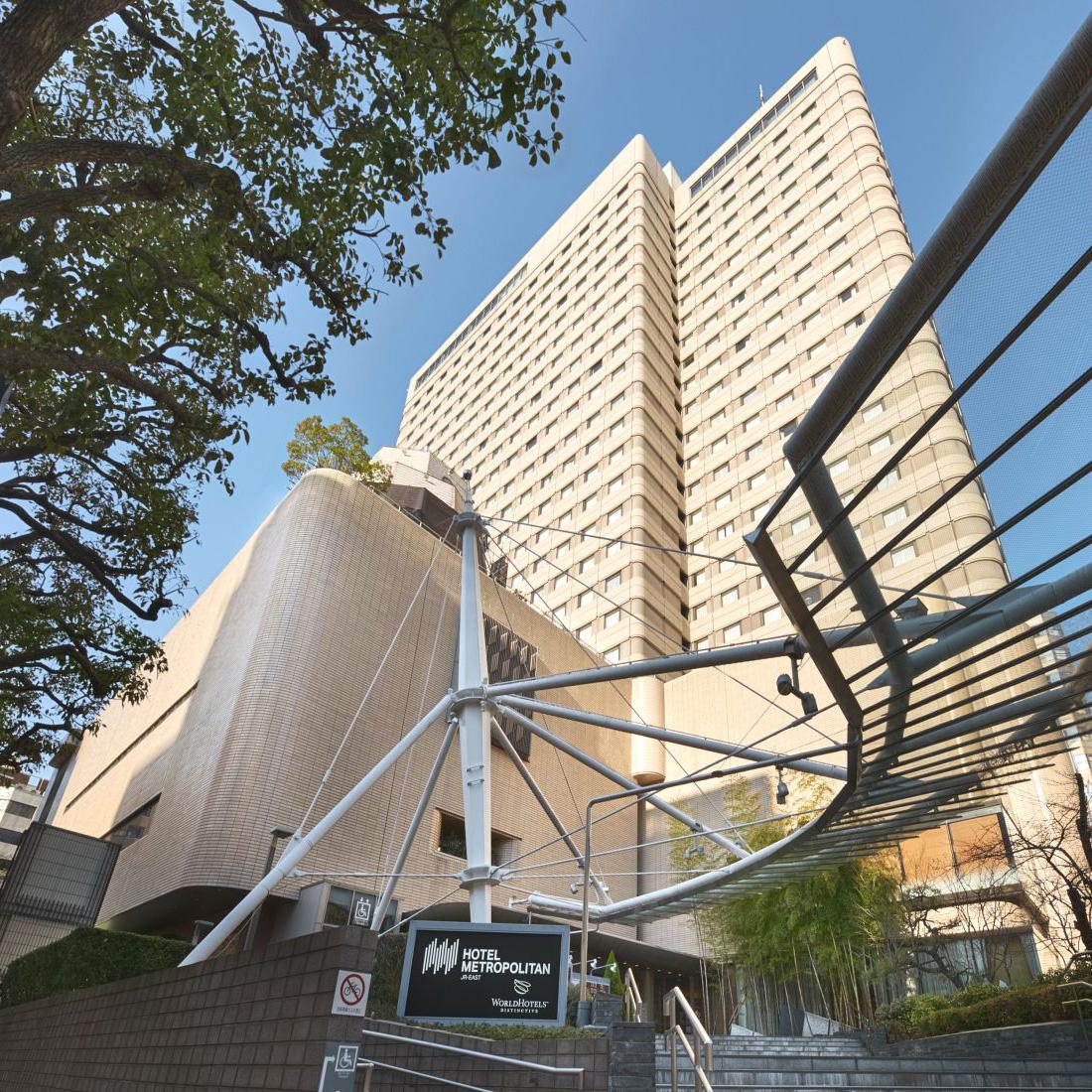 Metropolitan Ikebukuro Hotel Tokyo