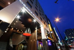 大阪 富士屋飯店