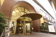 Namba Oriental Hotel  Osaka