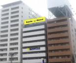 大阪 難波微笑酒店