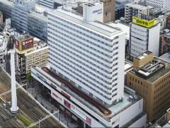 New Hankyu Hotel Annex