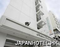 Station Hotel Makishi Okinawa