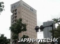 Toyoko Inn  Naha Omoromachi Ekimae Okinawa