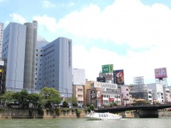 Hakata Excel Hotel Tokyu Fukuoka