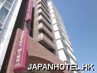 Hotel Wing International  Nagoya