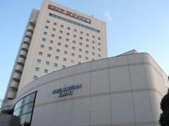 Hotel Route-Inn Grantia Komaki