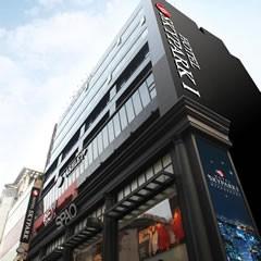 首尔 首爾 天空花園酒店明洞1號店