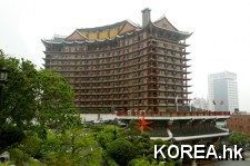 Commodore Hotel  Busan