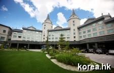 High 1 Hotel (High 1 Resort)