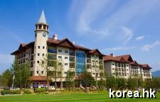 Mountain Condominium (High 1 Resort)