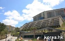 Hill Condominium (High 1 Resort)