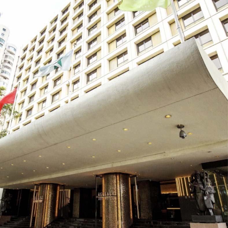 Regency Art Hotel Macau