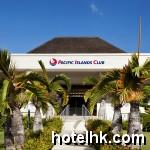 Pacific Islands Club Saipan