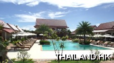 Armonia Village Resort and Spa Chumphon