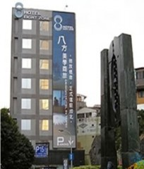 Hotel 8 Zone