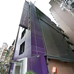 Saual Keh Hotel Taipei