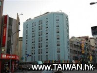 La Ping Hotel Kaohsiung