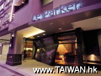 Le Parker Taichung