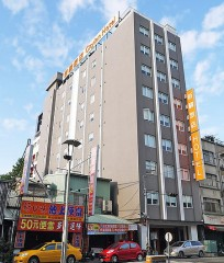 City Inn Hotel Plus (Taichung Station) Taichung